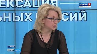 С 1 апреля в России увеличатся государственные и социальные пенсии