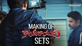 Making of Katamarayudu Sets: Pawan kalyan, Shruthi Hassan..