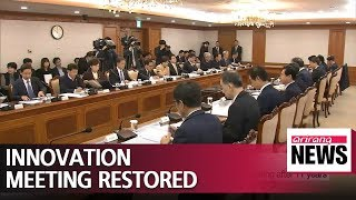 S. Korean gov't restores its science innovation meeting after 11 years