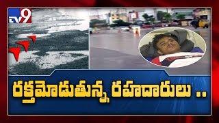 Hyderabad roads turn death traps..