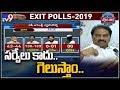 YCP Malladi Vishnu on Exit Poll Survey 2019 - TV9