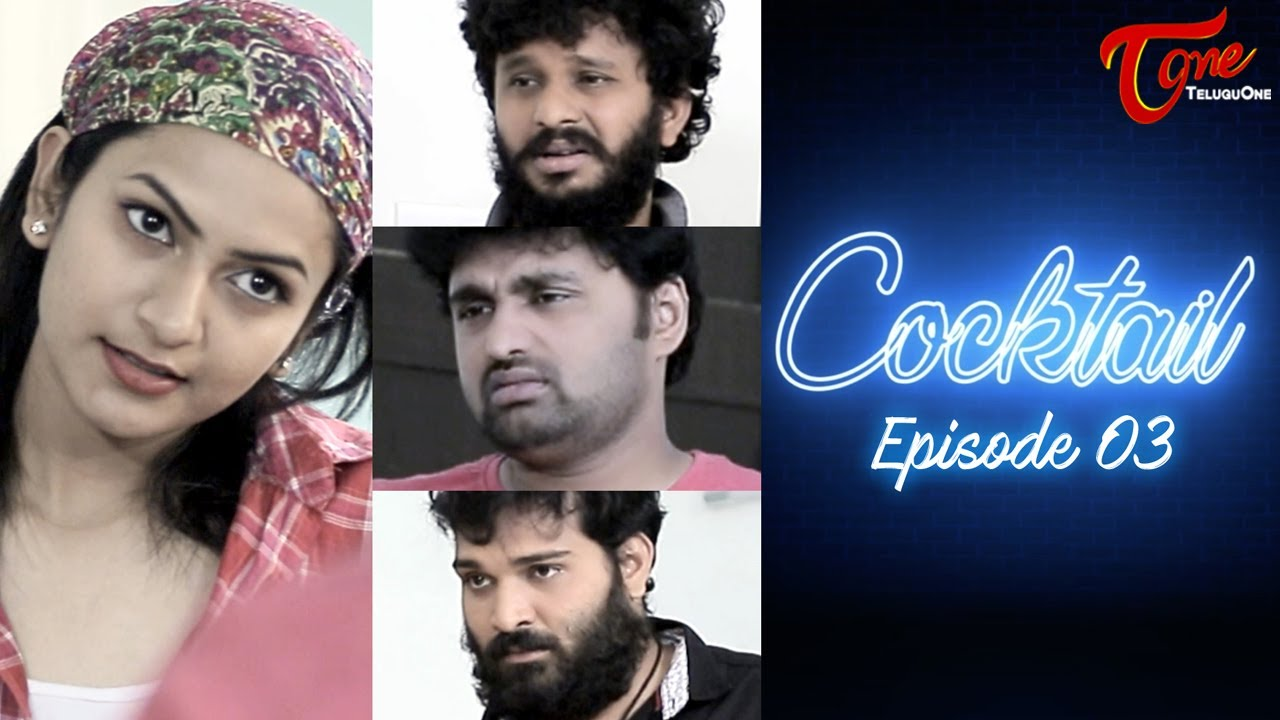 COCKTAIL | Telugu Latest Web Series Episode 3 |