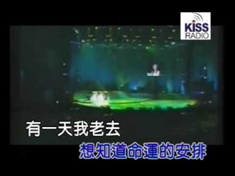 梁静茹 - [你还在不在] MTV (RM)
