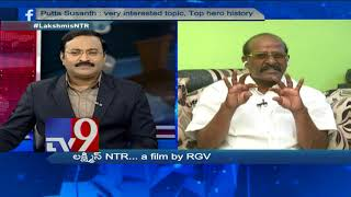 Big News Big Debate - RGV's Lakshmi's NTR movie Release Ah..