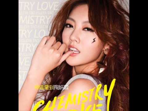 陶妍霖-原來愛是這樣(CD版)