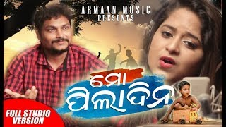 MO PILA DINA || A SONG BY -UNFORGETTABLE MOMENT || AMRITA || JAPANI