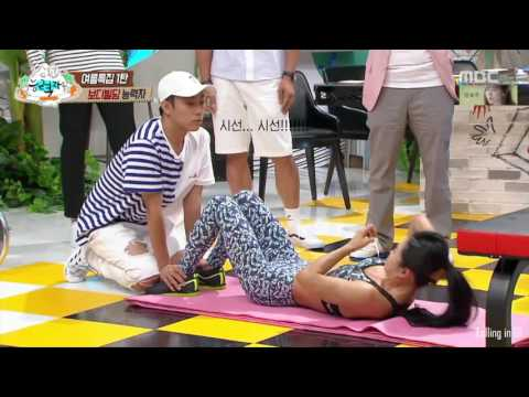 [Falling in G1] 은지원 매너 영상1 (EUN JIWON / SECHSKIES , YG / 젝스키스)