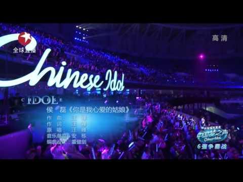 Full show : Chinese Idol Final Top 6  中国梦之声6强争霸战完整版 李祥祥催泪央吉玛再度惊艳
