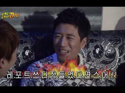 [HOT] 무한도전 - 연기의 맛에 푸~욱 빠진 수원, 과연 그의 연기력은? 20141108