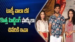 Taxiwala new 'hit' formula - Vijay Deverakonda..