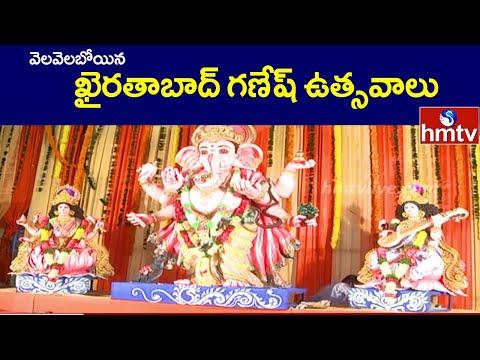 Special focus on Dhanvantari Ganesh Khairatabad