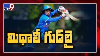 Mithali Raj Announces Retirement From T20 Internationals..