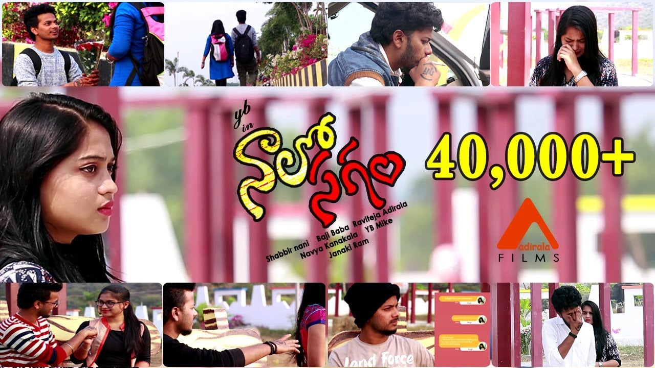 Nalo Sagam | Award Wining Telugu Love failure short film | with English Sub titles | Adirala Films