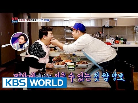 Food fighter Minsang cooks pigs feet dish for the kids [Mr. House Husband / 2017.01.03]