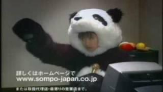 損保ジャパンCM6
