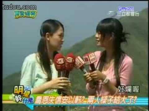 2009/09/22 《完全娱乐》- 吴建豪与安以轩探班《福气又安康》杀青