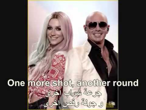 Baixar Pitbull  Timber ft  Ke$ha مترجم عربى