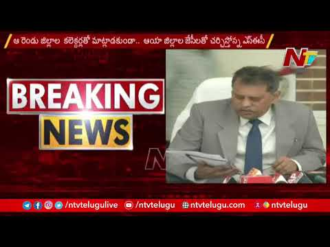 Panchayat polls: SEC to take up issue of AP govt not transferring collectors with Guv