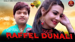 RAFFEL DUNALI – Pradeep Sonu – Rupali Chaudhar