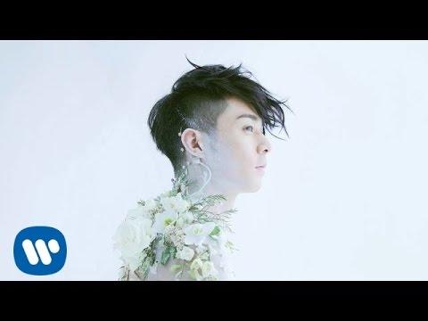 周柏豪 Pakho Chau - 我不動 I Won't Move (Official Audio)