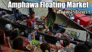 Floating Markets in Thailand Must-see Videos