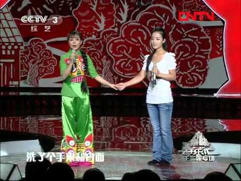 巅峰音乐汇 《巅峰音乐汇》 20111007 王二妮专场