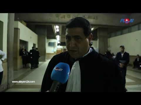 الهيني يعلق على شهادة أسماء حلاوي في قضية بوعشرين