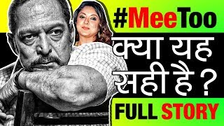 #MeToo Movement 🔊 Truth or Publicity Stunt ?   Full History in Hindi   India   Tanushree Dutta
