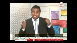 بيت الصحة د. حسين الشورى... و العلاج الجديد لفيروس سي ونصائح لمرضى السكري والضغط