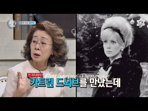 칸느 단골 윤여정, '쿨내 진동' 카트린 드뇌브한테 상처받았쪙 비정상회담 97회