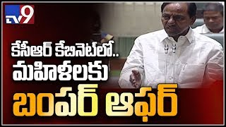I will take two women into my cabinet, Says KCR..