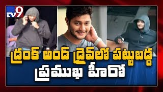 Prince Sushant caught on Drunk Drive case in Kukatpally..