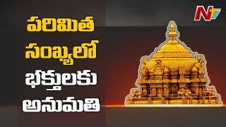 TTD gears up for Darshan arrangements..