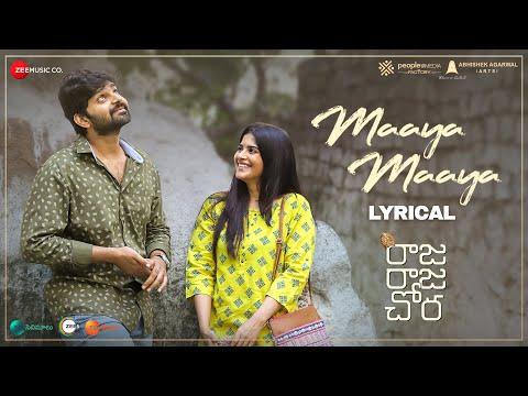Lyrical song 'Maaya Maaya' from Raja Raja Chora ft. Sree Vishnu, Megha Akash