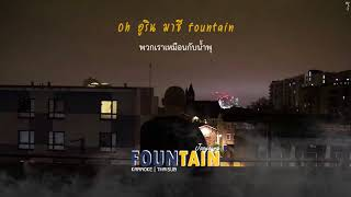 「THAISUB」 Jooyoung (주영) - Fountain