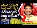 IPL 2021 |which team can beat mumbai indians team in ipl 2021? |#IPL | Mumbai Indians  | Sumantv