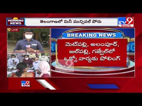 Municipal polls begins in Telangana