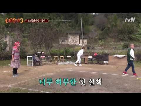 170312 - 신서유기 3 ep 10 - Kyuhyun & jaehyun are bad at 앞 족구 ㅋㅋㅋㅋ