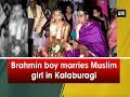 Brahmin boy marries Muslim girl in Kalaburagi