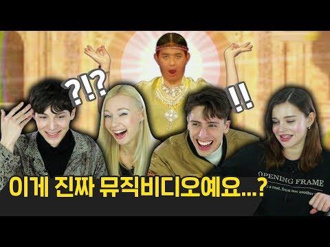 노라조 '카레' MV를 보고 충격받은 외국인 모델들?! Feat. 진짜 뮤비 맞아요? [외국인반응   코리안브로스]