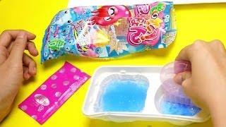 Kracie Octopus Poop Candy - Japanese DIY Candy Kit