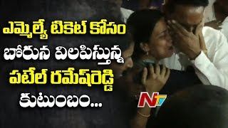 High drama over denial of ticket: Patel Ramesh Reddy, fami..