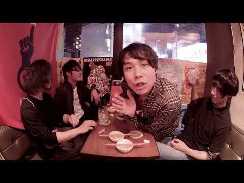 necozeneco - 陽炎 - (official music video)