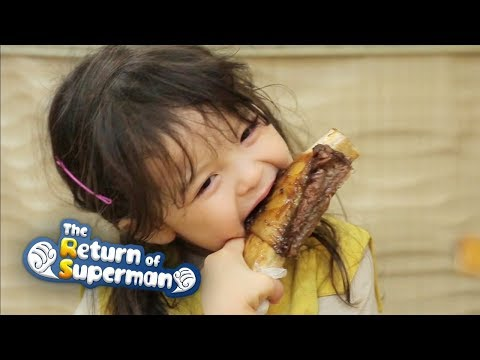 Na Eun Knows How to Eat Properly.. It's Sweet and Salty! [The Return of Superman Ep 246]