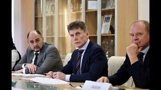 В Артём приехал губернатор Олег Кожемяко