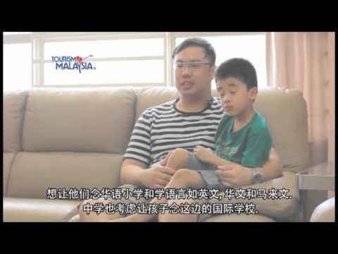 Aubella MM2H Testimonial - Tjiaman