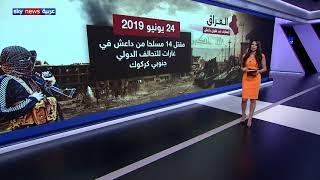 المعارك ضد فلول داعش في العراق     -