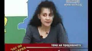 Час по България - Рациария 1/4