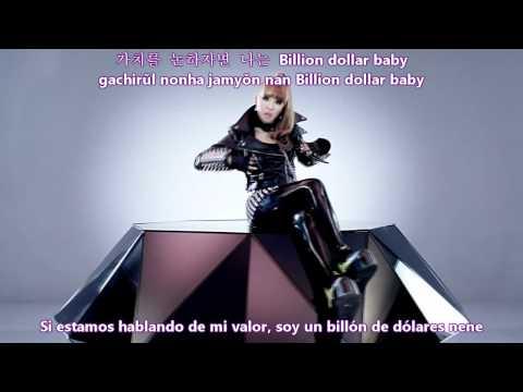 2NE1 - I am the best MV [Sub Español + Hangul + Romanización]