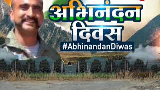 Abhinandan Release Live Updates: The historic moment is expected in a short while